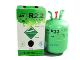 巨化制冷剂-R22 13.6kg