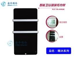 瀚福莱玻璃取暖器 精沐黑色 550×1090×11 600W